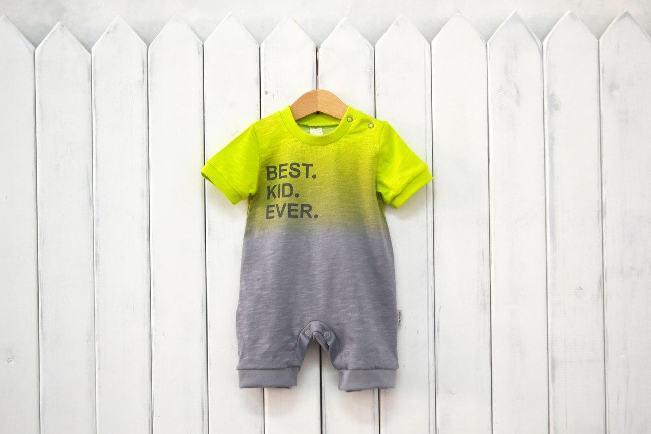 Песочник Best Kid Ever лайм/серый